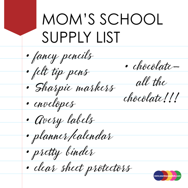 school supply list for moms
